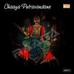 Chaaya Putravandane songs
