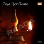 Divya Jyoti Smarane songs