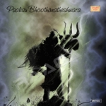 Paalisu Bhoothanatheshwara songs