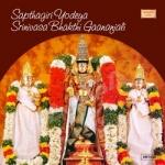 Sapthagiri Yodeya Srinivasa Bhakthi Gaananjali songs