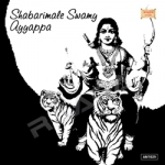 Shabarimale Swamy Ayyappa songs