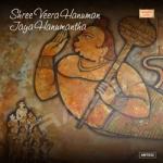Shree Veera Hanuman Jaya Hanumantha songs