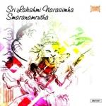 Sri Lakshmi Narasimha Smaranamrutha songs