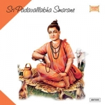 Sri Padavallabha Smarane songs