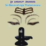 Sri Basavalinga Thatanavaru songs