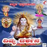 Divya Darshana songs