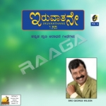 Iruvaathane - Vol 6 songs