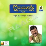 Iruvaathane - Vol 7 songs