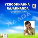 Yehoodhadha Rajadhanda - Vol 2 songs