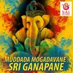 Vandipevu Gananaatha songs