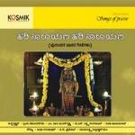 Hari Narayana Hari Narayana songs
