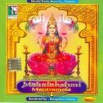 Mahalakshmi Sthotramala songs
