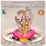 Sri Manthra Rupini Mahalakshmi songs