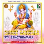 Shree Ganesha Sthothramala songs