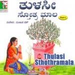Thulasi Sthothramala - Part 1 songs