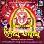 Amma Annamma songs