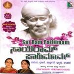 Sai Ram Pahimam songs