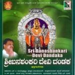 Sri Banashankari Devi Dandaka songs