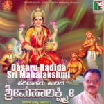 Dasaru Hadida Sri Mahalakshmi songs