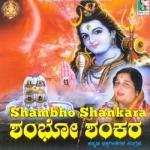 Shambho Shankara songs