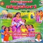 Shani Prabhava Athava Nallathanga songs