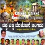 Chikka Chikka Beralone Jangama songs