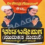 Bhada Baddi Maga songs