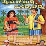 Mysore Middy Mandya Chaddi songs