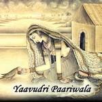 Yaavudri Paariwala