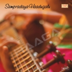 Sampradaya Haadugalu songs