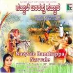 Navvale Bantappa Navvale songs