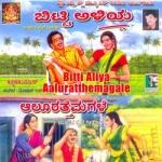 Bitti Aliya Aaluratte Magale songs