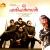 Ekantha Chandrike (Love Mix)