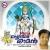 Sree Rama Manthram