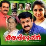 Agnidevan songs