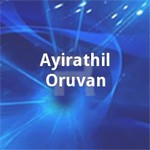 Ayirathil Oruvan songs