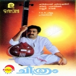 Chithram songs