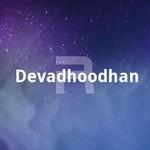 Devadhoodhan songs