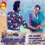 Kalyana Kacheri songs