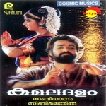 Kamaladalam songs