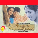 Kannezhuthi Pottum Thottu songs