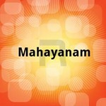 Mahayanam songs