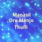 Manasil Oru Manju Thulli songs