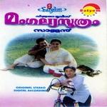 Mangalya Suthram songs