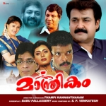 Manthrikam songs