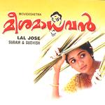 Meesa Madhavan songs