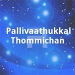 Pallivaathukkal Thommichan songs
