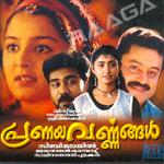 Pranaya Varnankal songs
