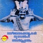 Vazhiyorakazchakal songs