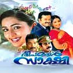 Deepangalsakshi songs